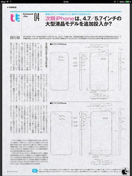 iphone6c_skizzen