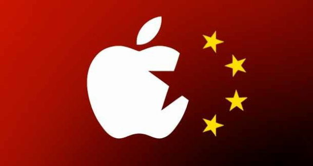 Apple-China-Symbol