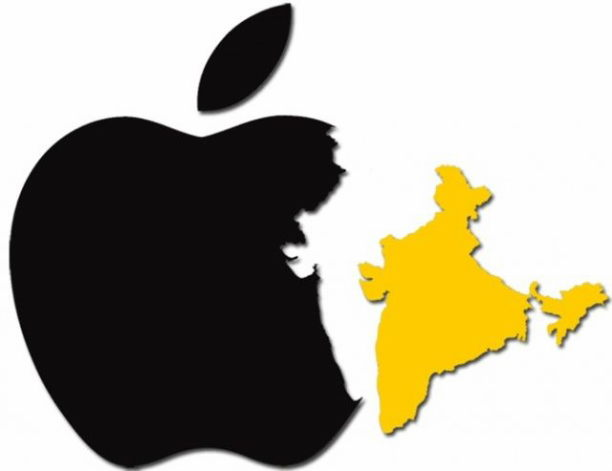 apple indien logo