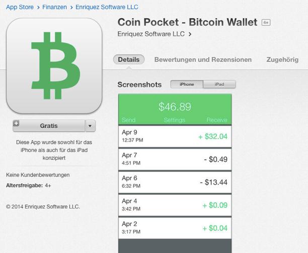coin_pocket