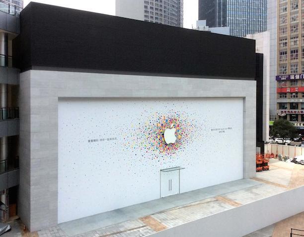 apple_china_chongqing