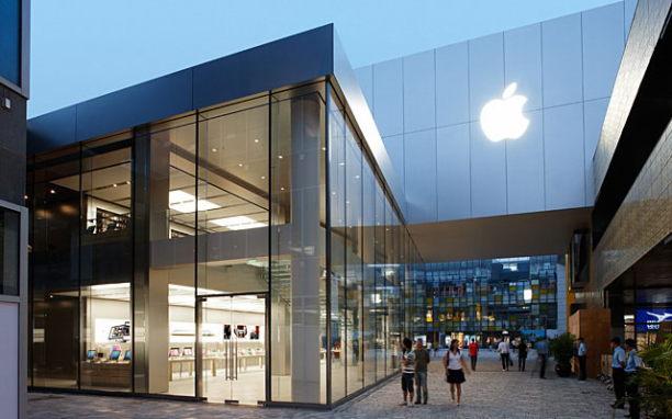 Beijing Apple Store