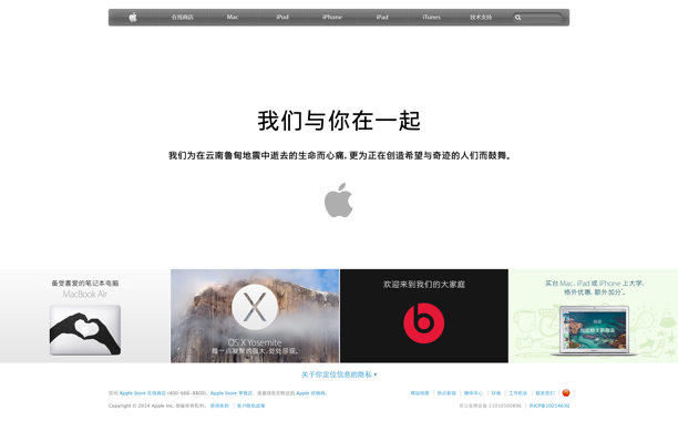 https___www.apple.com_cn_