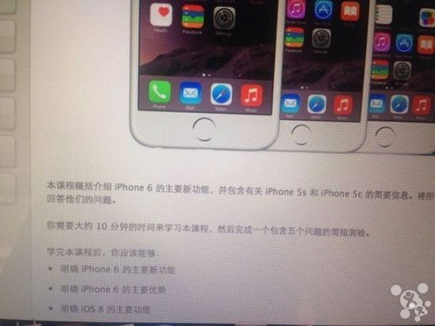 iphone 6 china - 2