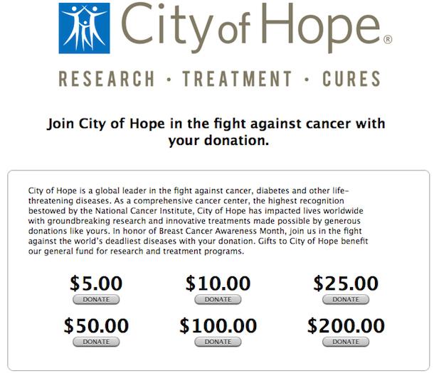 city_hope_spenden