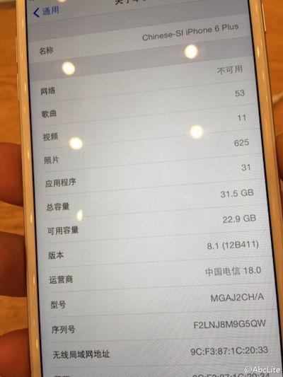 iphone6plus_32gb