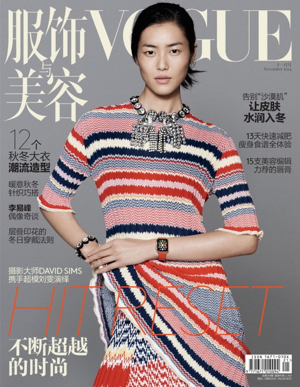 vogue_china_apple_watch