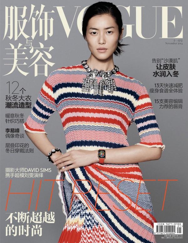 vogue_china_apple_watch