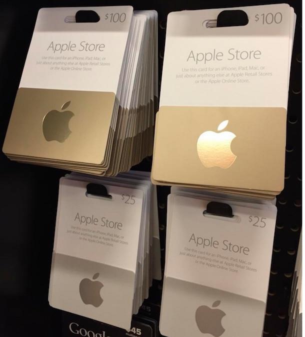 app_store_karten_gold