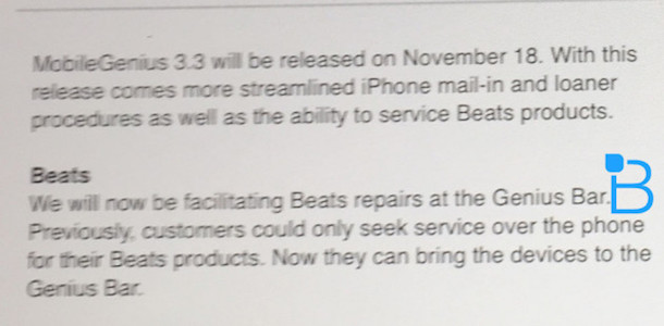beats_support_stores