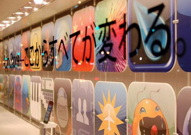 iphone 6 japan