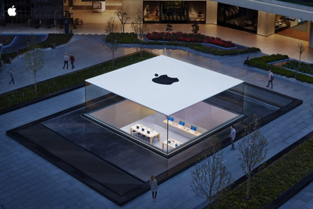 apple-zorlu
