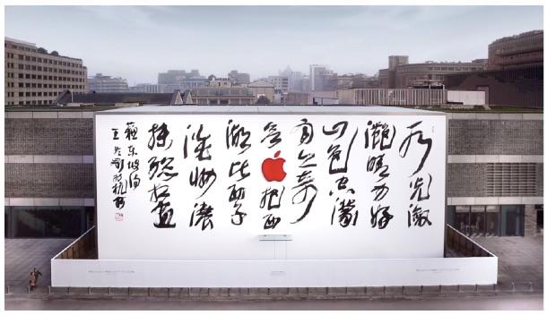 kalligrafie_china_store