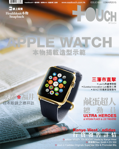 apple_Watch_ast_touch