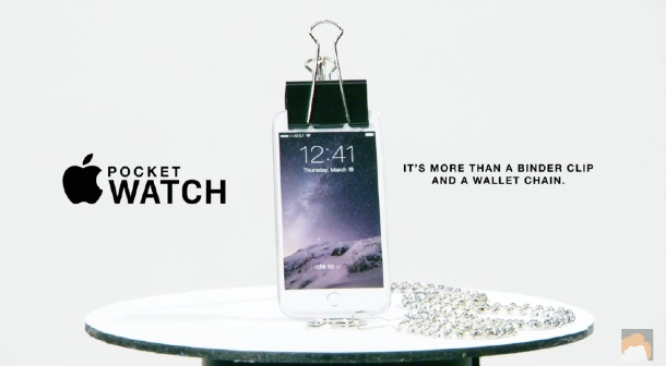 apple_pocket_watch