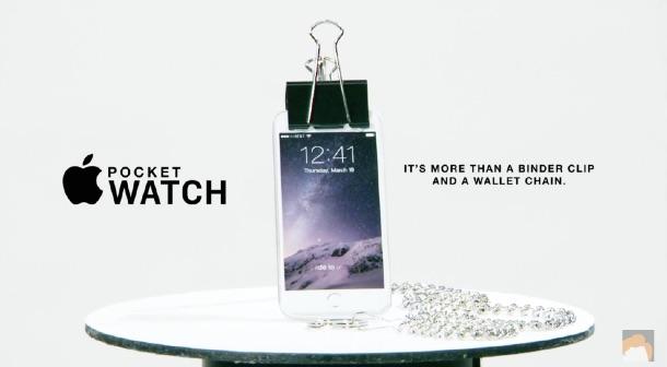 apple_pocket_watch
