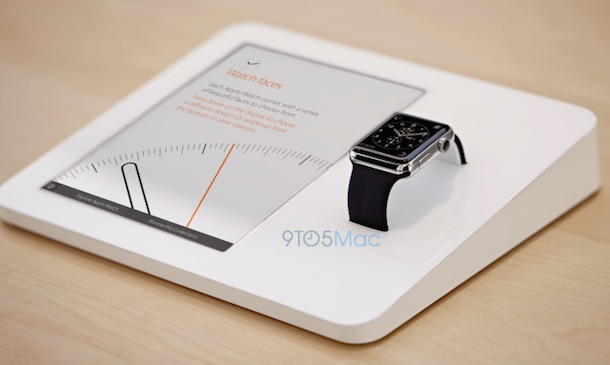 apple_watch_store3