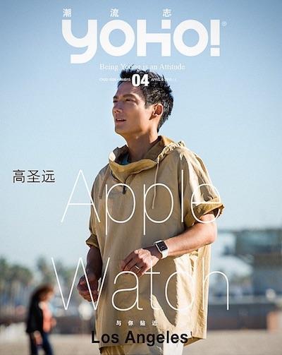 apple_watch_yoho