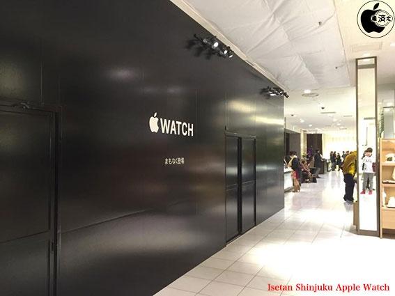 tokio_watch_store1