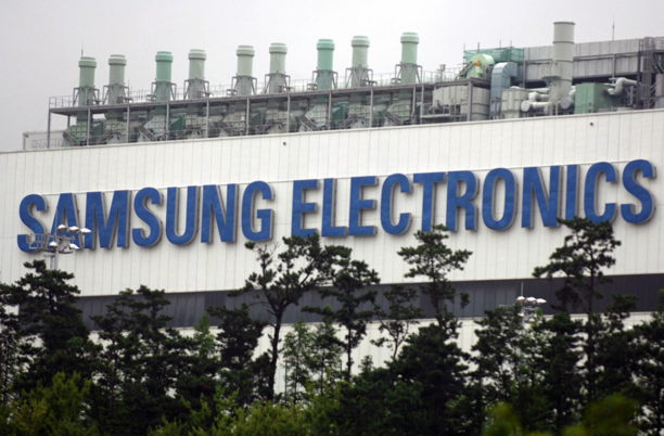 Samsung semiconductor plant in Giheung