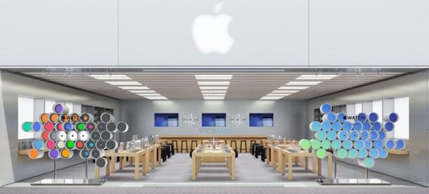 apple_store_front_rendering