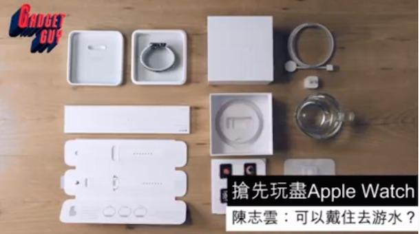 unboxing apple watch erstmals ausgepackt macerkopf. Black Bedroom Furniture Sets. Home Design Ideas