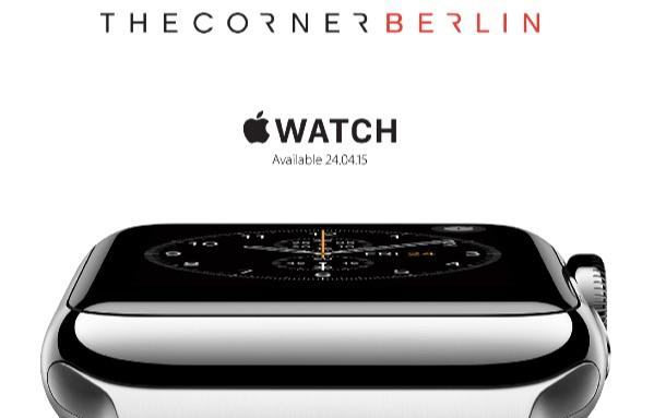 watch_the_corner