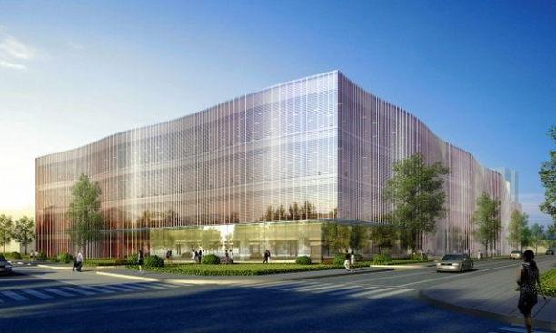 Apple Japan Forschungszentrum
