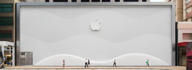 apple_store_canton_road_teaser