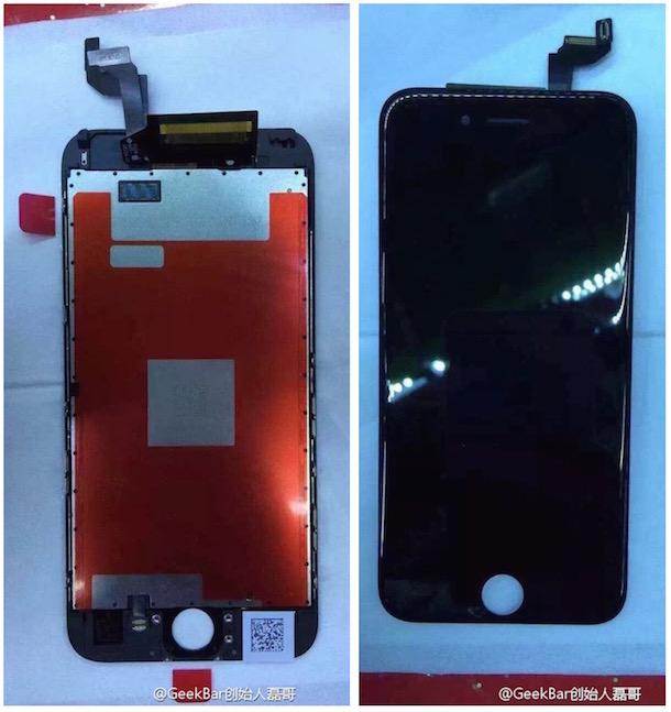 iphone6s_display_leak