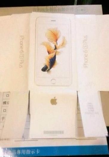 iphone6s_plus_verpackung_leak
