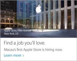 apple_hiring_macau