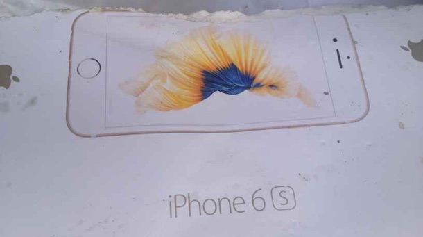 iphone6s_verpackung