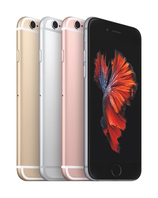 iphone6s_vier_farben