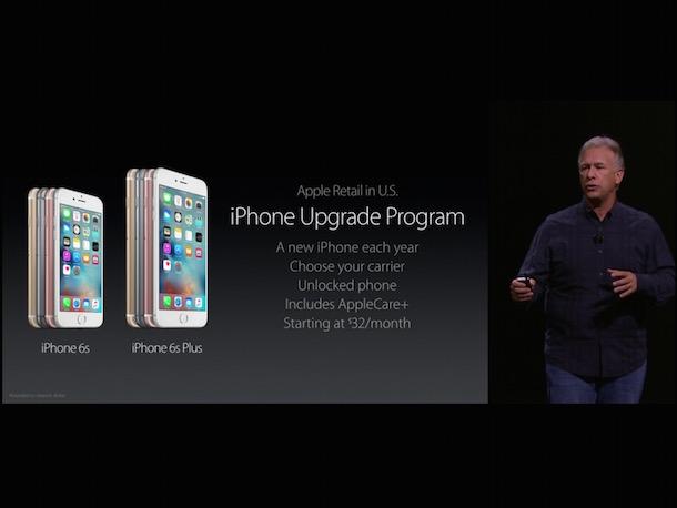 iphone_upgrade_program