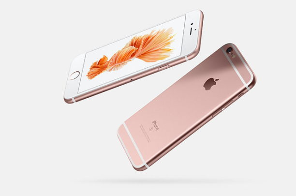 iphones6s-droppedmyrosegold-l