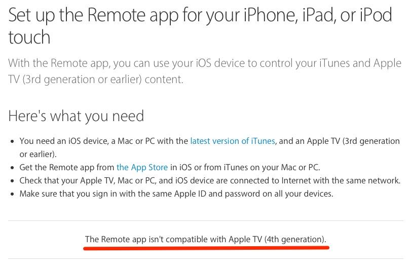 remote_app_appletv4