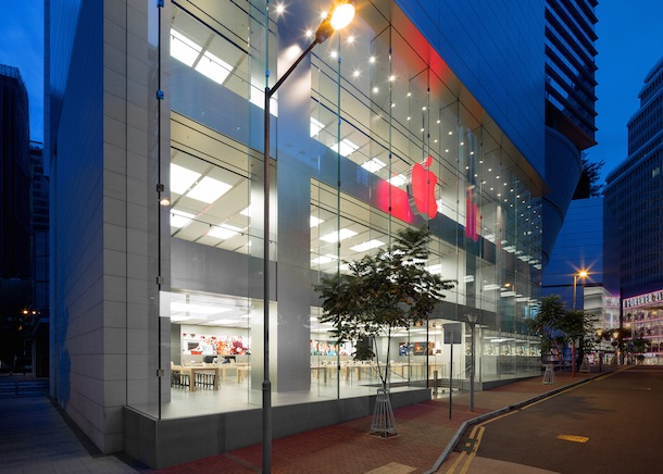 apple_wad14_hong_kong