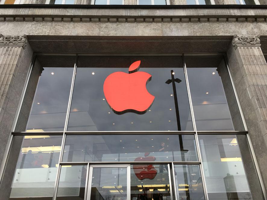 Apple Store Hamburg Jungfernstieg