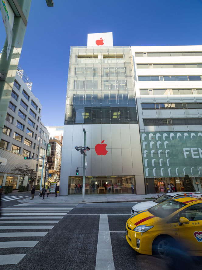 Apple Store Tokio