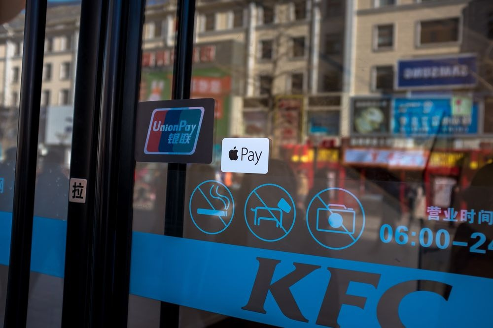 apple_pay_kfc