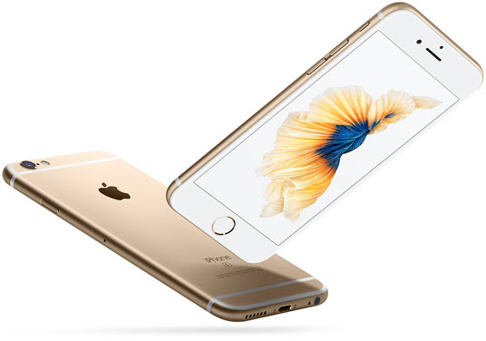15477-11821-iphone6s-goldtumble-l