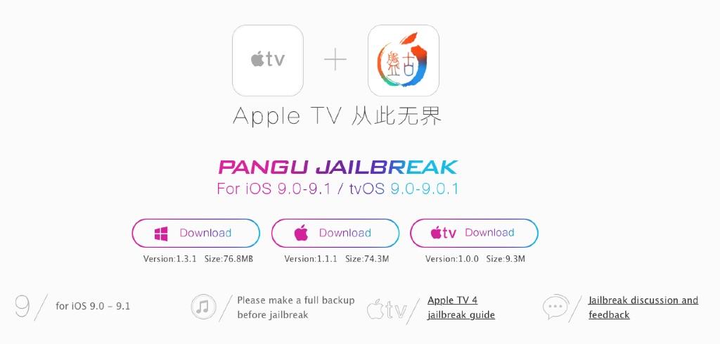 appletv_jailbreak_tvos90
