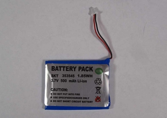 battery-100652737-large