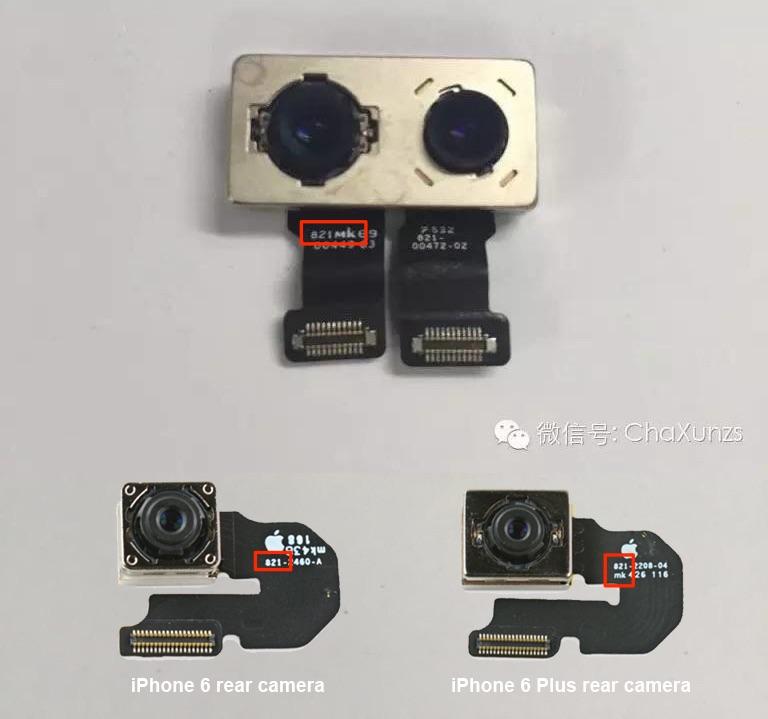 iphone7_dual_cam