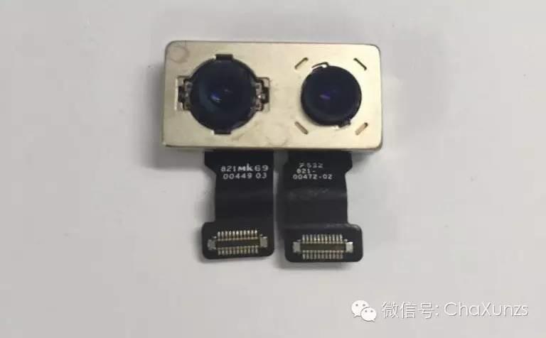 iphone7_dual_cam1