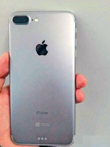 iphone7_plus_leak_gehaeuse