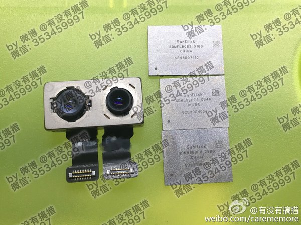 iphone7_plus_kamera_leak