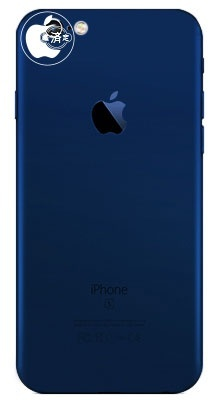 iphone7_dunkelblau_geruecht