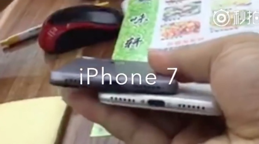 iphone7_leak_gehaeuse_video